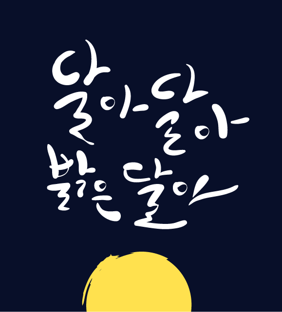 150825_10.png